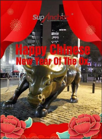 Happy Chinese New Year: The Year of the Ox